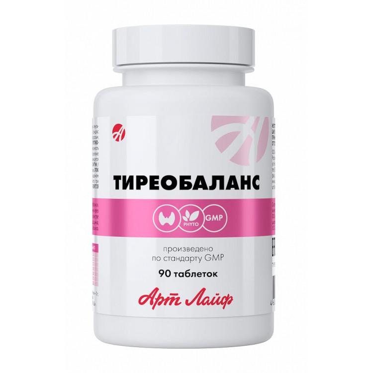 Артлайф Тиреобаланс 90 таблеток