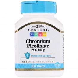 Пиколинат хрома 200 мкг 100 таблеток