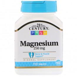 Магний 250 мг 110 таблеток