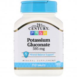 Глюконат калия 595 мг 110 таблеток