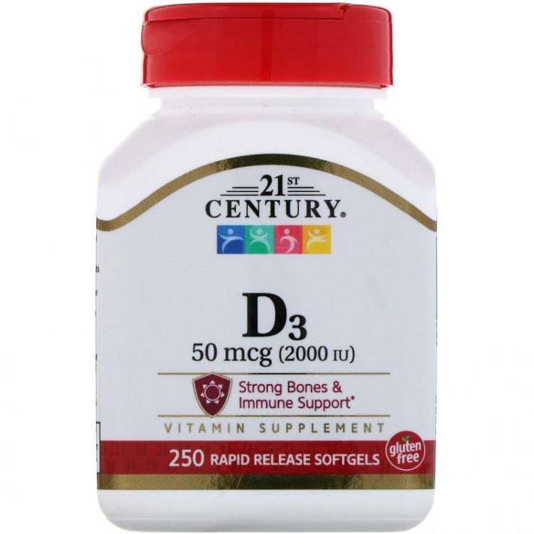 21st Century Витамин D3 50 мкг (2000 МЕ) 250 мягких капсул