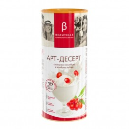 Артлайф Арт-десерт Пломбир Бьютель 220 гр