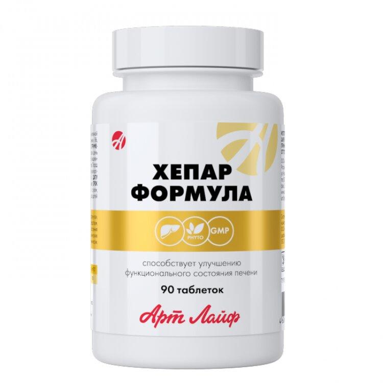 Артлайф Хепар Формула 90 таблеток
