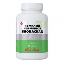 Артлайф Комплекс Ферментов Биокаскад 60 таб / 180 таб