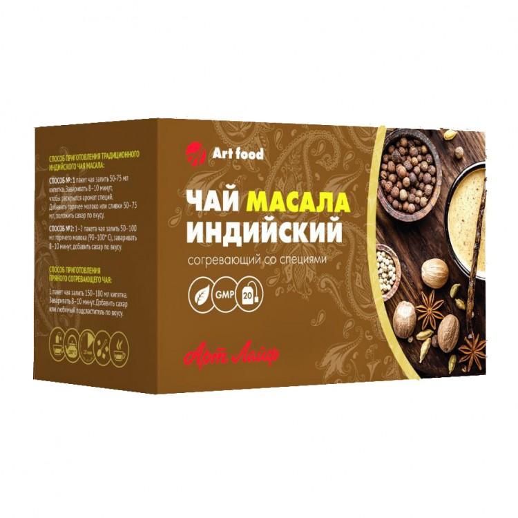 Чай индийский «Масала» 20 шт