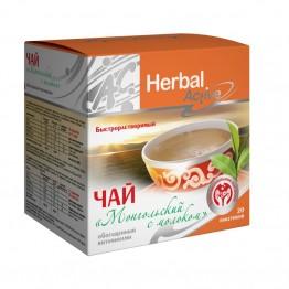 Артлайф Чай «Монгольский с молоком» 20 пакетиков