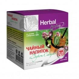 Артлайф Чайный напиток «Букет Сибири» 20 пакетиков