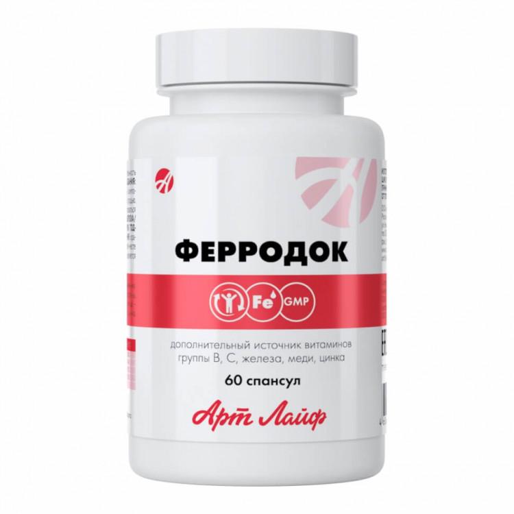 Артлайф ФерроДок 60 капсул