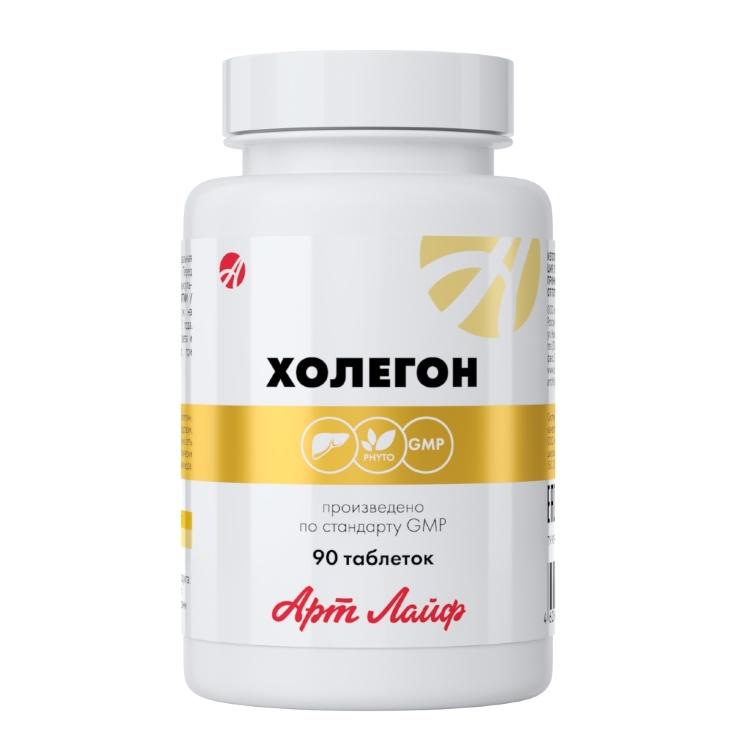 Артлайф Холегон 90 таблеток