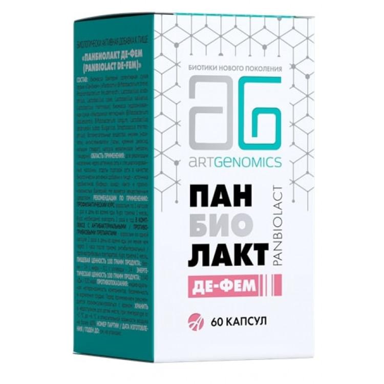 Артлайф Панбиолакт Де-Фем 60 капсул