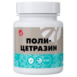 Артлайф Поли-Цетразин (Poly-Cetrazin) 40 капсул