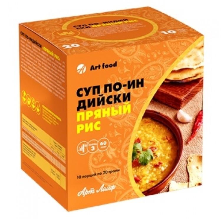Суп по-индийски «Пряный рис» 10 шт