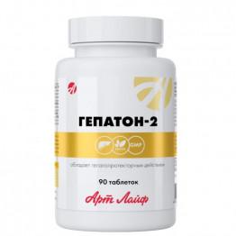 Артлайф Гепатон-2 90 таблеток
