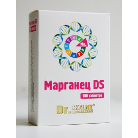 Марганец-DS 100 таблеток