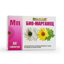 Био-Марганец 60 таблеток