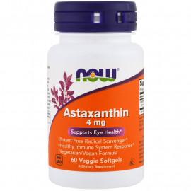 Astaxanthin 4 mg 60 softgels / Астаксантин