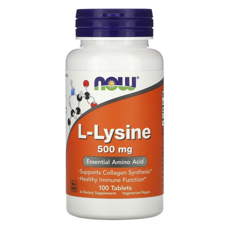 Now Foods L-Lysine 500 mg 100 tabs / Л-Лизин