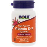 Vitamin D-3 2000 IU 30 softgels / Витамин Д-3