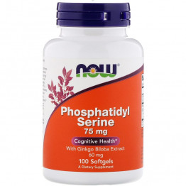 Now Foods Phosphatidyl Serine 75 mg 100 softgels / Фосфатидилсерин с экстрактом гинкго билоба