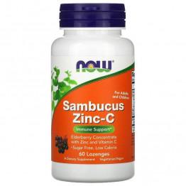 Now Foods Sambucus Zinc-C / Цинк с витамином С и бузиной, 60 пастилок