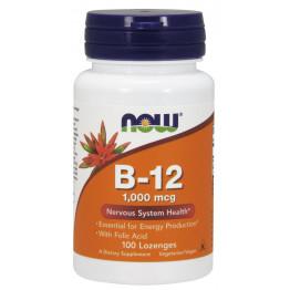 Vitamin B-12 1000 mcg 100 Lozenges / Витамин Б-12 (Цианокобаламин)