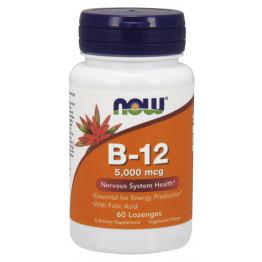 Vitamin B-12 5000 mcg 60 Lozenges / Витамин Б-12 (Цианокобаламин)