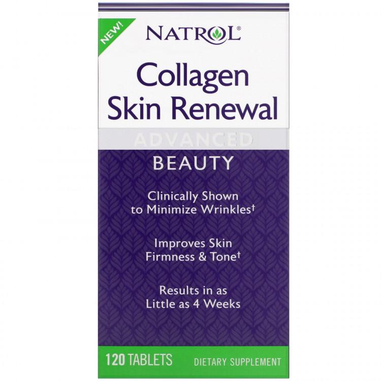 Collagen Skin Reweal / Коллаген для восстановления кожи 120 таблеток