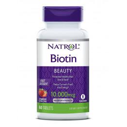 Biotin Fast Dissolve Stawberry 10000 mcg 60 tab / Биотин