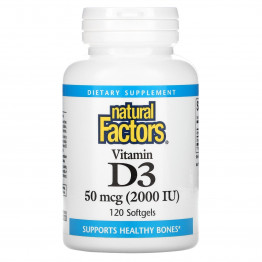 Natural Factors Витамин D3 2000 UI 120 капсул