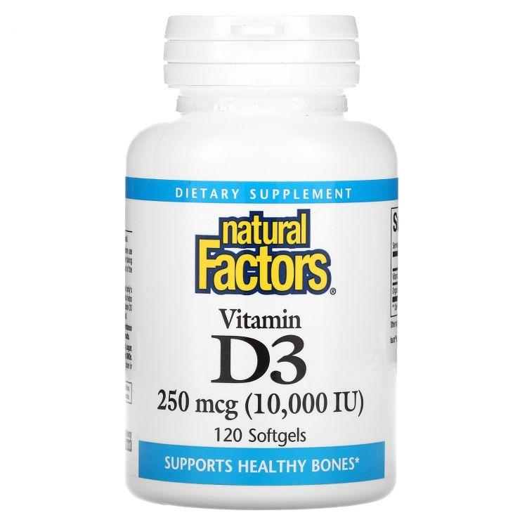 Natural Factors Vitamin D3 / Витамин Д3 250 mcg (10000 IU) 120 softgels