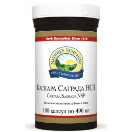 Cascara Sagrada NSP / Каскара Саграда НСП 490 мг 100 капсул