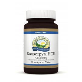 Nature's Sunshine Colostrum NSP / Колострум 60 капсул по 510 мг