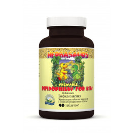 Nature's Sunshine Herbasaurs /Бифидозаврики жевательные таблетки с бифидобактериями 90 таблеток по 1250 мг