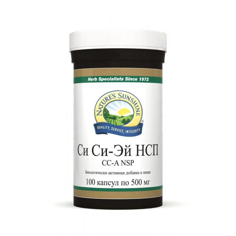 Natures Sunshine CC-A NSP / Си Си-Эй 100 капсул по 500 мг