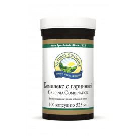 Natures Sunshine Garcinia Combination / Комплекс с гарцинией 100 капсул по 525 мг