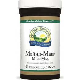 Natures Sunshine Mind-Max / Майнд-Макс 90 капсул по 576 мг