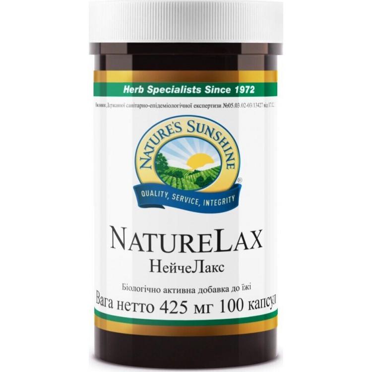 Natures Sunshine NatureLax / Нейче Лакс 100 капсул