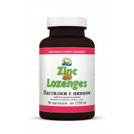 Natures Sunshine Zinc Lozenges / Пастилки с цинком НСП 96 пастилок по 1350 мг