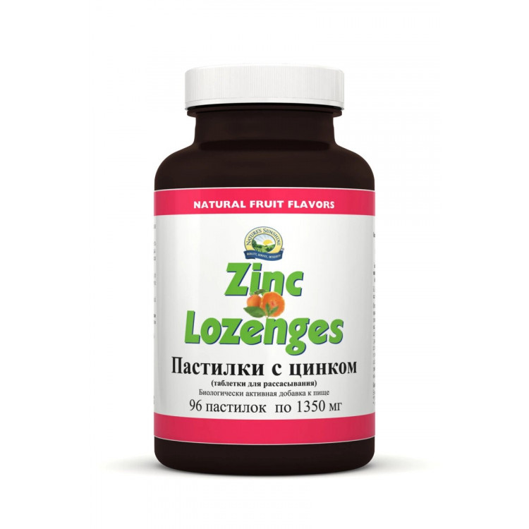 Natures Sunshine Zinc Lozenges / Пастилки с цинком НСП 96 пастилок по 1350 мг