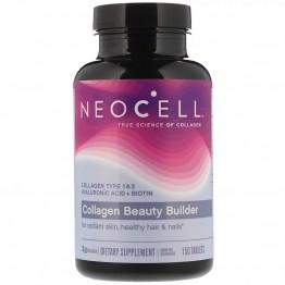 Collagen Beauty Builder 150 таблеток / Коллаген