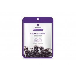 BEAUTY TREATS Black caviar face mask / Маска питательная для лица