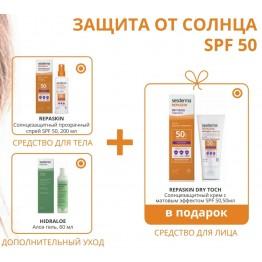 Акция Repaskin Защита от солнца SPF 50