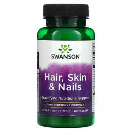 Swanson Hair Skin & Nails 60 таблеток / Волосы, кожа и ногти