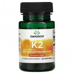 Swanson Natural Vitamin K2 50 мкг 30 капсул / Витамин К-2