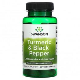 Swanson Turmeric & Black Pepper 60 капсул / Куркума и черный перец