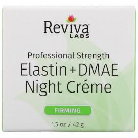 DMAE Крем ночной с эластином 42 гр / Крем ДМАЕ - Диметиламиноэтанол