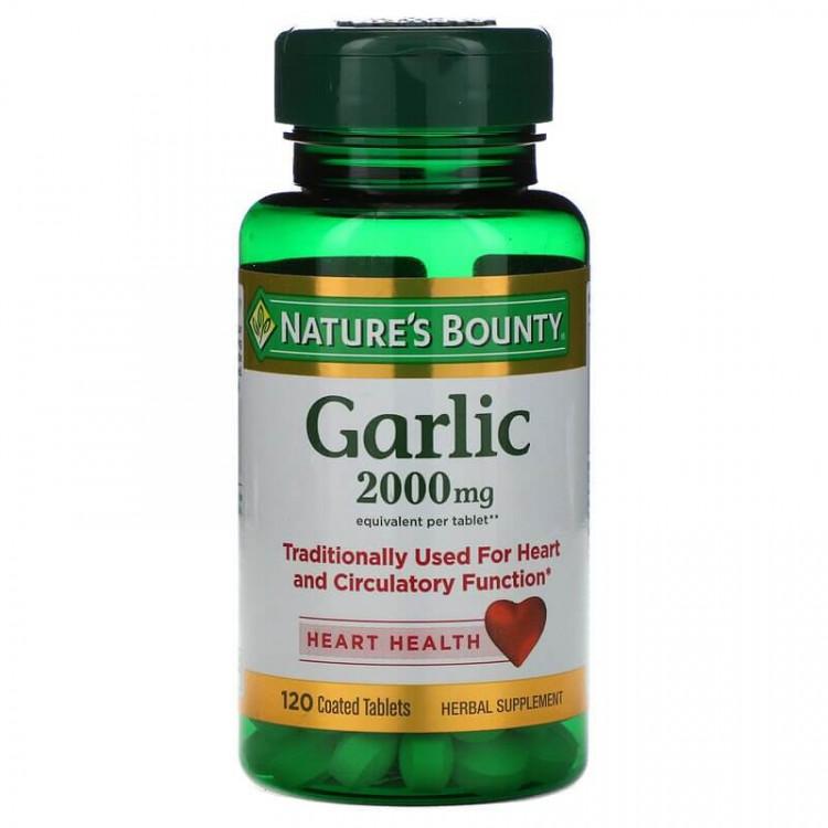 Nature's Bounty Garlic 2000 мг, 120 таблеток / Чеснок