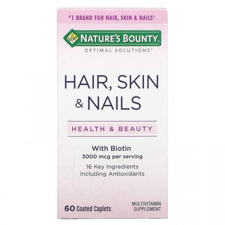 Nature's Bounty Hair, Skin & Nails 60 капсул / Кожа Волосы Ногти
