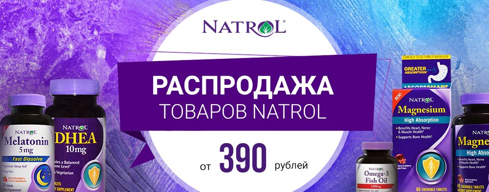 banner_3_natro-optimizedl